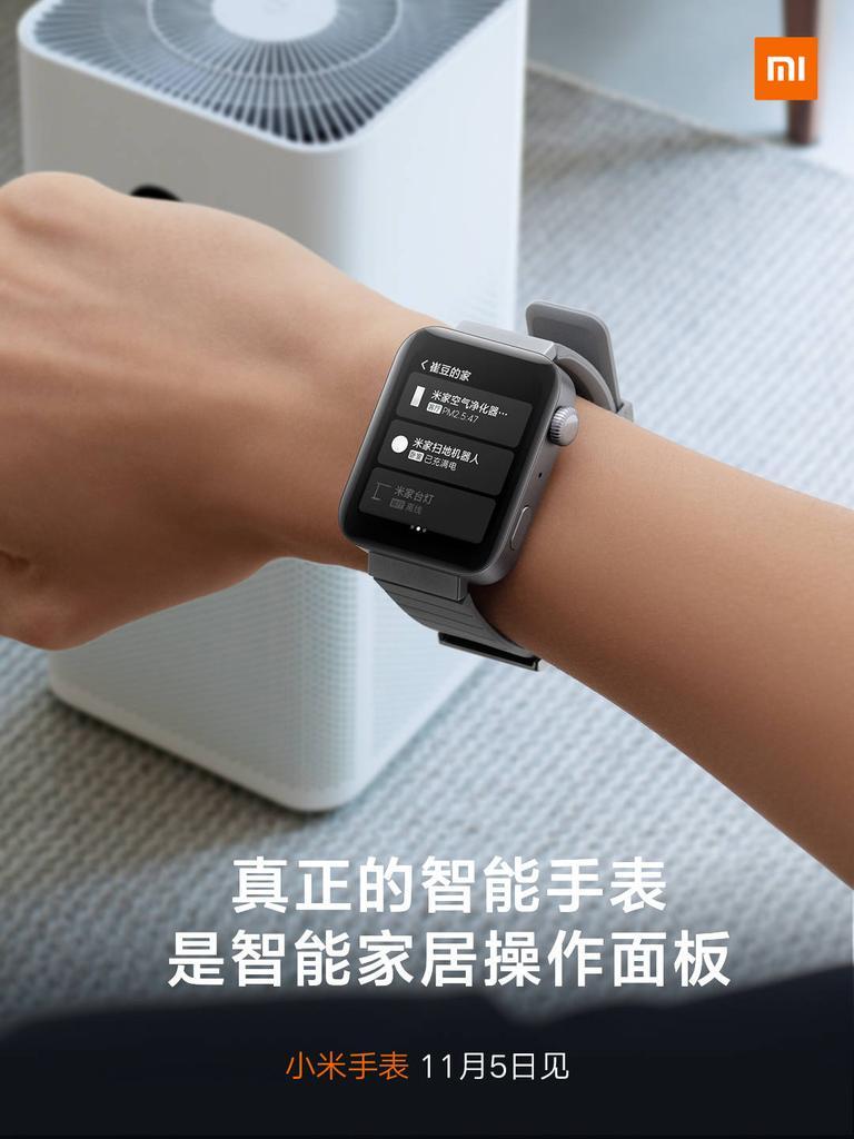Mi Watch(7)